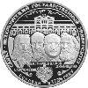 3 рубля 1999 года 275-летие первого Российского университета