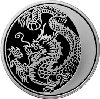 3 рубля 2011 года Дракон