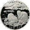 100 рублей 2008 года Речной бобр
